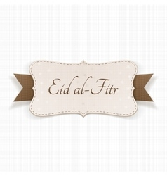 Eid al-Fitr realistic festive Banner with Ribbon vector