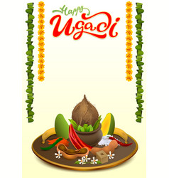 Happy ugadi lettering text set holiday vector