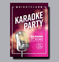 karaoke poster party flyer karaoke music vector image