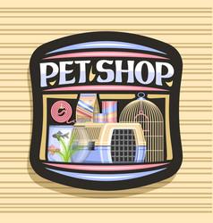 logo for pet shop vector image