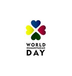 World humanitarian day celebration template design vector