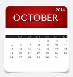 Simple 2014 calendar October vector image