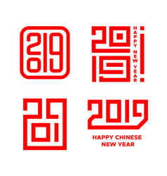 happy chinese new year of the pig 2019 icons set vector image