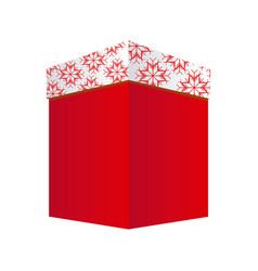 square box gift christmas decorative vector image