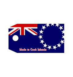 Cook islands flag on price tag vector