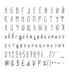 Handwritten simple Cyrillic alphabet set vector