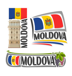 logo for moldova vector image vector image