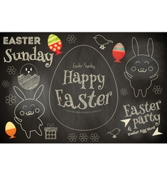 Easter Card with Easter Bunny vector image