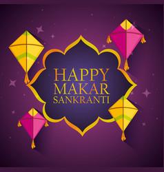 Happy makar sankranti emblem with kites vector