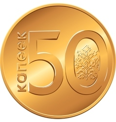Reverse new Belarusian Money coin fifty copecks vector image
