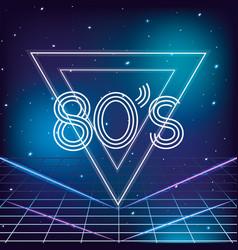 geometric 80s retro style with galaxy stars vector image