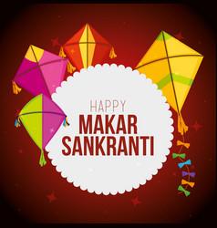 Makar sankranti sticker with kites style vector