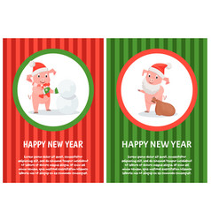 pig in santa costume with gifts sack new year vector image