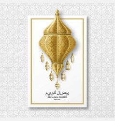 Ramadan kareem background islamic arabic lanterns vector