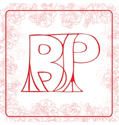 BP monogram vector image