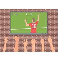 football fans in bar vector image