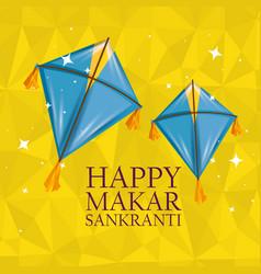 Happy makar sankranti with kites style vector