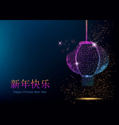 polygonal chinese traditional lantern vector image