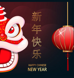 chinese new year postcard with traditional lion vector image
