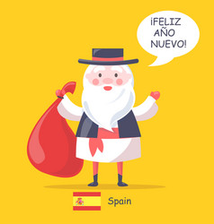 spain and santa claus poster vector image