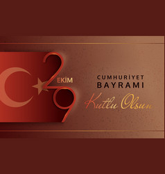 29 october turkey republic day vector image