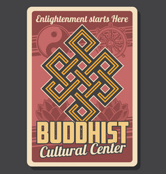 Buddhism religion enlightenment cultural center vector