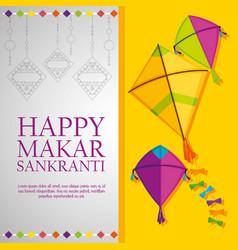 Kites to celebrate makar sankranti properity vector