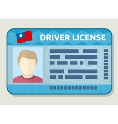 car driving licence identification card vector image