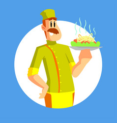 cheerful smiling cook character with tray of vector image