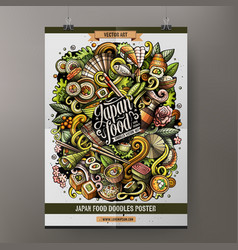 cartoon doodles japan food poster template vector image