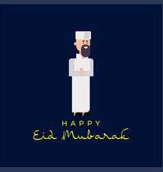 Muslim man happy eid mubarak cartoon flat vector