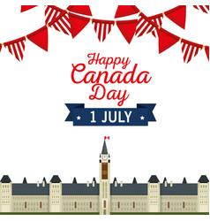 ottawa canada cityscape scene vector image