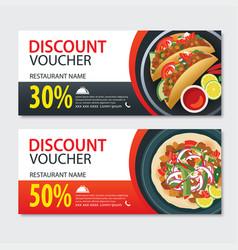 discount voucher mexican food template design set vector image vector image