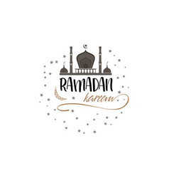 ramadan kareem mubarak banner for postcards and vector image