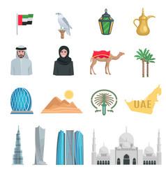 United arab emirates flat icons vector