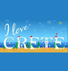 I love crete unusual artistic font vector