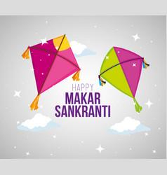 Makar sankranti decoration with kites to ceremony vector