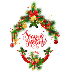 season holiday greeting vector image