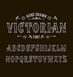 Set of victorian style alphabet letters font vector