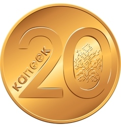 Reverse new Belarusian Money coin twenty copecks vector image vector image