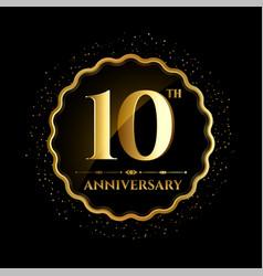 tenth year anniversary celebration logotype vector image