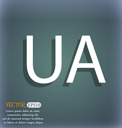 Ukraine sign icon symbol UA navigation On the vector