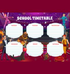 cartoon circus performers school week timetable vector image