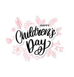 Childrens day background happy childrens day vector