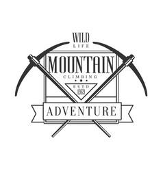 Mountain climbing adventure logo mountain hiking vector