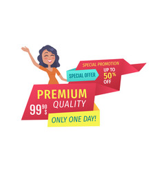 Only one day special offer promotional poster vector