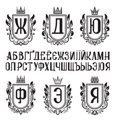set of medieval coat of arms with cyrillic letters vector image