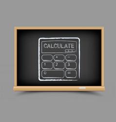 blackboard mathematics calculate lesson vector image vector image