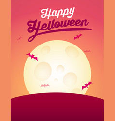 Greeting card for helloween - invitation vector