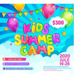 Kids summer camp invitation flyer vector
